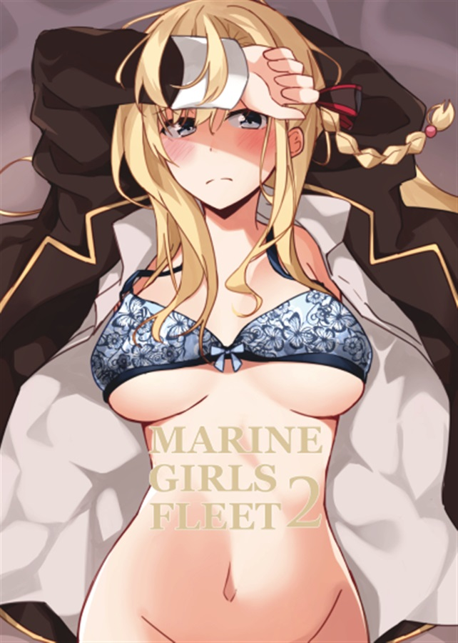 MARINE GIRLS FLEET 2