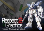 Respect Graphics Imitation Packaging art Book vol.02