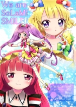 We are SoLaMiSMILE!