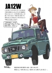 Project Book Jimny