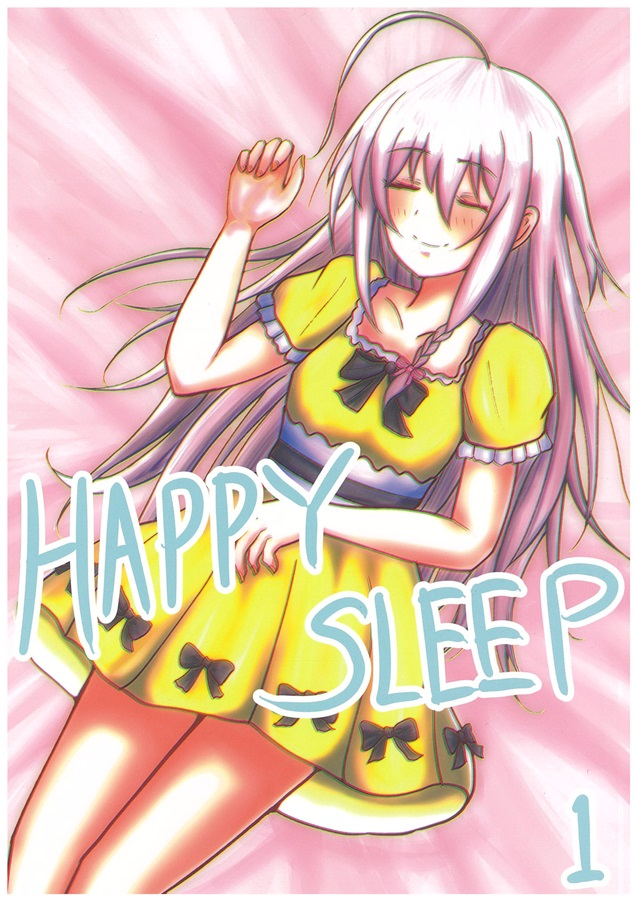 HAPPY SLEEP1
