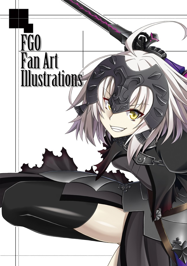 FGO Fan Art Illustrations
