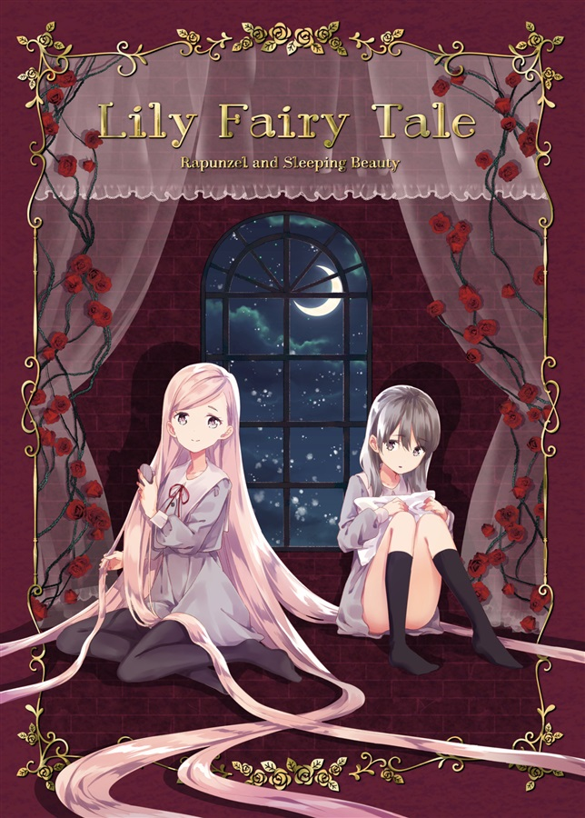 Lily Fairy Tale -Rapunzel and Sleeping Beauty-