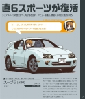 AqoursCars vol.14