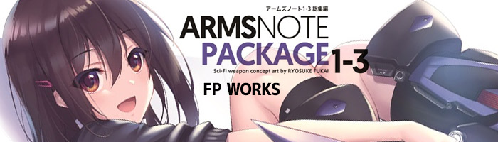 ARMS NOTE PACKAGE1-3