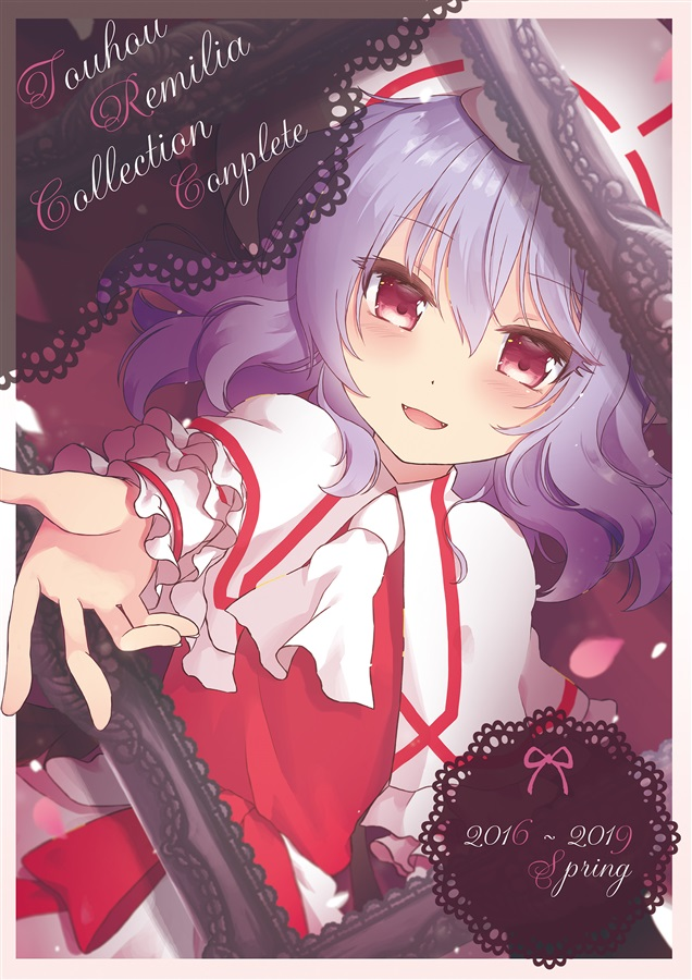 Touhou Remilia Collection Complete