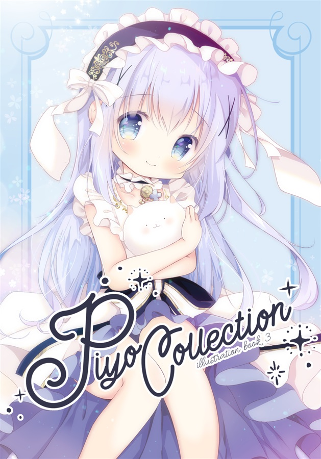 Piyocollection3