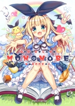 WONDERLAND MONONOBE BOOK