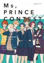 M's PRINCE CONTEST 2019