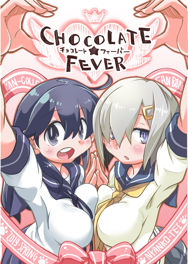CHOCOLATE☆FEVER