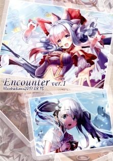 Encounter ver.1
