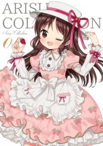 ARISU COLLECTION 04