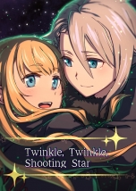 Twinkle, Twinkle, Shooting Star