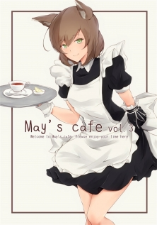 May's cafe vol.3