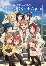 Shamakho's Art Book of Aqours