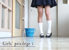 Girls' privilege1