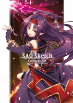 【特典付き】SAO Sketch Collections