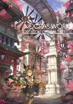 nocras works 2016-2017