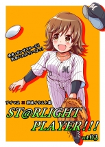 ST@RLIGHT PLAYER!!! vol.03
