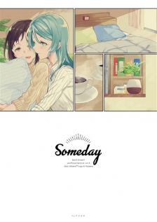 Someday&One day