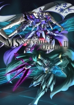 MS Servant Order II