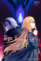 Fate/Ego Renatus -2-