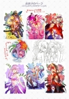 Language of flowers × FGO  FGO花言葉既刊まとめ