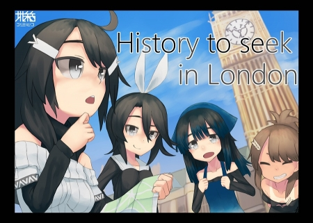 History to seek in London