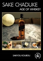 SAKE CHADUKE AGE OF WHISKEY