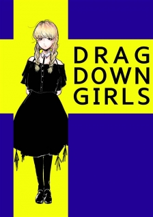 DRUG DOWN GIRL