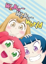 Waku-Waku-World
