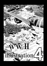 ww2 illustration4