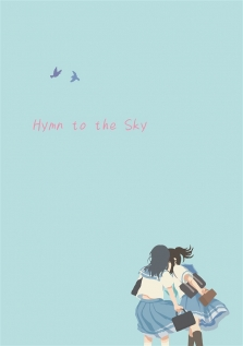 Hymn to the Sky