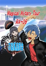 MAGICAL MYSTERY TOUR RX-06