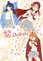 桜色MyDearest