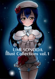 UMI SONODA Illust Collections vol.1