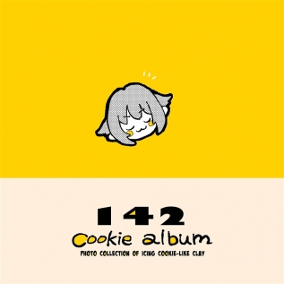 cookie album
