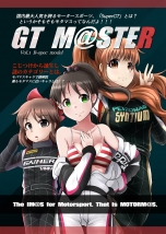GTM@STER Vol.1