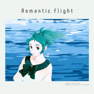 Romantic Flight