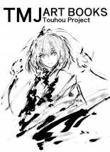 TMJ Art Books Touhou Project