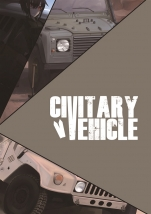 Civitary Vehicle