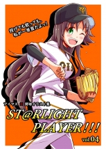 ST@RLIGHT PLAYER!!! vol.04
