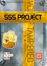 SSS PROJECT