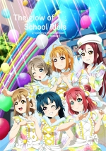 【メロン限定特典付】The glow of School Idols season2