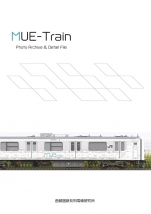 MUE-Train Photo Archive & Detail File