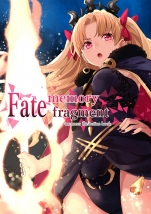 Fate memory fragment