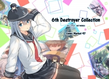 6th Destroyer Collection