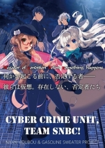 CYBER CRIME UNIT,TEAM SNBC! プレビューブ