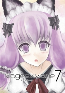 Mages;kyiane 7