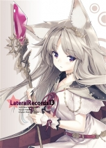 LateralRecords13